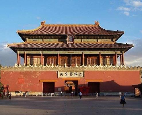 تور چین با پرواز ایر آستانا