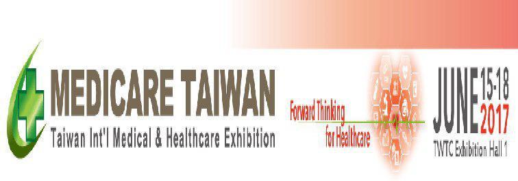 تور نمایشگاه تایوان